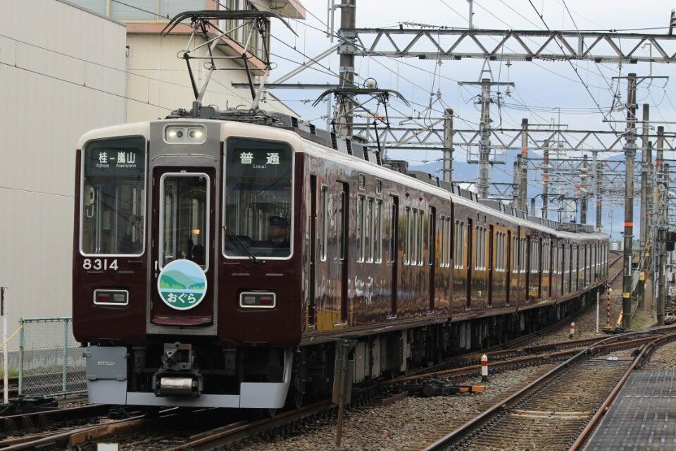 キイロイトリの乗り物ぶろぐ阪急電鉄 8300系8314F『おぐら』ヘッドマーク付