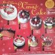 クリスマスケーキのち…