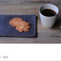 『CAFE DE h…