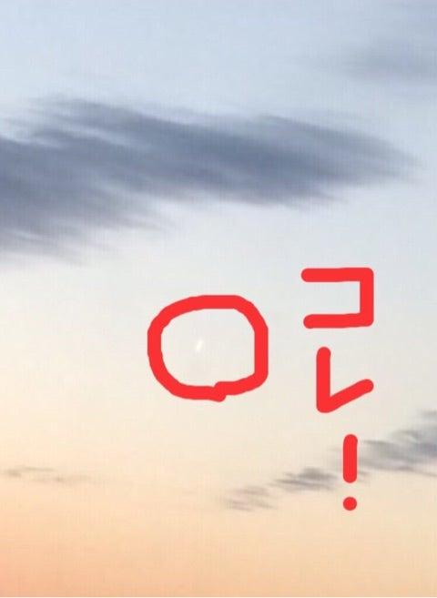 チームしゃちほこ★200店舗目 [無断転載禁止]©2ch.netYouTube動画>7本 ->画像>324枚