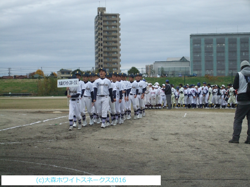 東京中学生3
