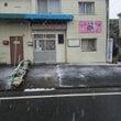 初雪です\(゜□゜)…