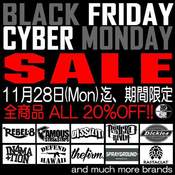 BlackFriday CyberMonday SALE