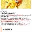 映画「金メダル男」舞…