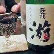 岩手の銘酒「桜顔」W…