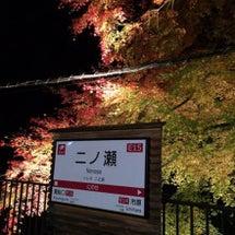 紅葉 二ノ瀬駅 20…