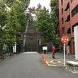 東京23区で最も高い…