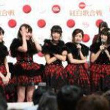 AKB48紅白記者会…