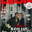 雑誌掲載 LEON …