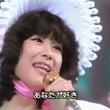 松田聖子さん、紅白歌…