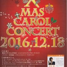 2016冬公演≪クリ…