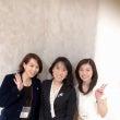 女性起業家たまご塾 …