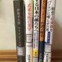 日本語書籍図書館  …