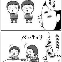 続・オソロ(&DW)