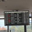 JR東海バス 天竜峡…