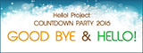 Hello! Project COUNTDOWN PARTY 2016 ~ GOOD BYE & HELLO! ~