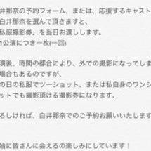 【舞台】本日22時チ…