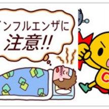 風邪の季節に千島学説…