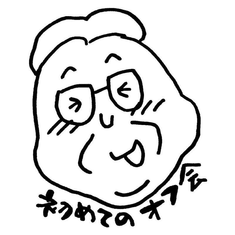 IMG_20161125_232732629.jpg