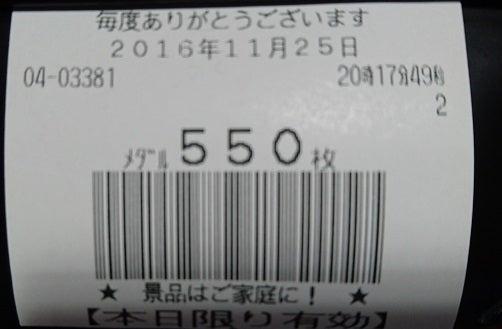 161125_18