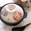 和柄の土鍋