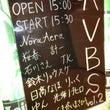 本日、AVBS開催!…