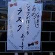 茨木市で歌いますねん…