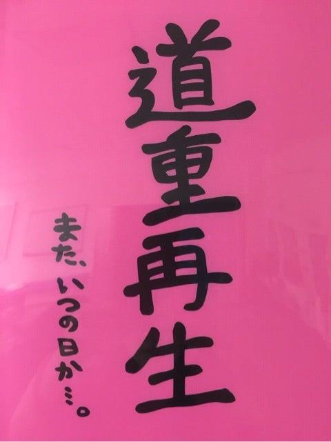 大阪でも再生やでちゃゆうううううううううううううううううううううううううううううう [無断転載禁止]©2ch.netYouTube動画>1本 ->画像>211枚