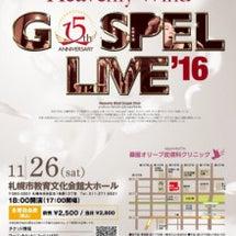 Heavenly W…