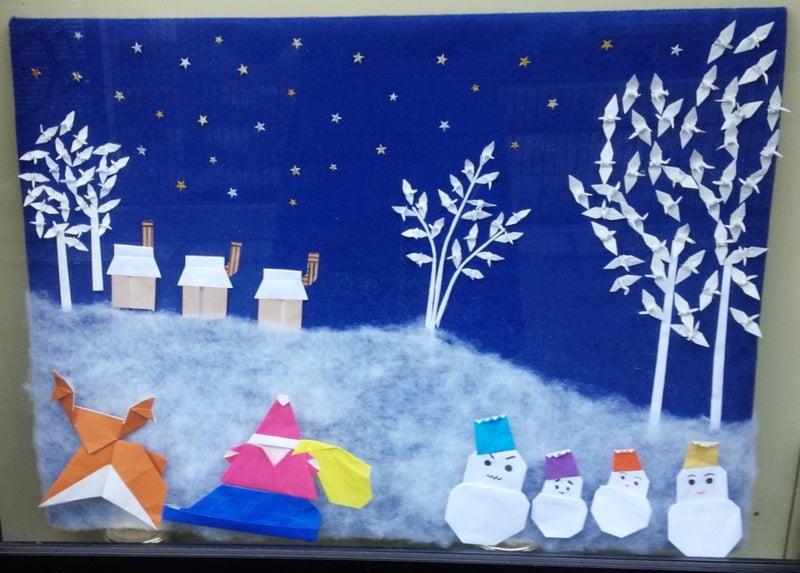 ハート 折り紙:12月の折り紙-ameblo.jp