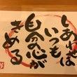 京都の瞑想で感じたこ…
