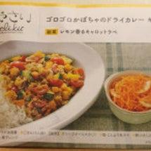 お野菜デリキットで、…