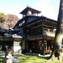 京都わず。