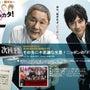 テレビ東京系列「たけ…