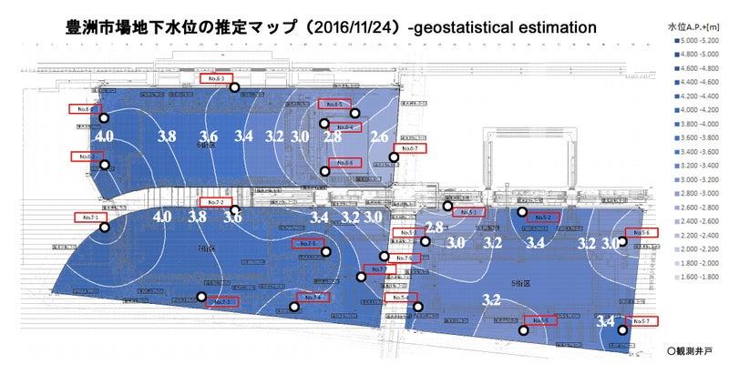 豊洲地下水位マップ20161124