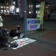 11.25 桜木町駅…