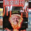 台湾旅行記(台湾新幹…
