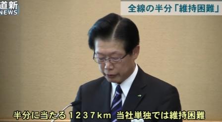 JR北02