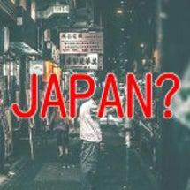 日本人の知らない日本…