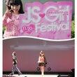 あいり☆JSGF&ワ…