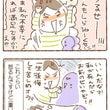 11/26 私なんて…