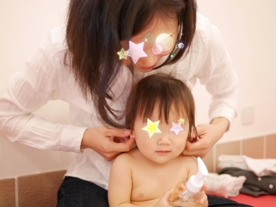 ベビーマッサージ 宮崎 川南 日向 延岡 赤ちゃん 子どもと仕事 ママ 資格