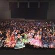 埼玉大学学園祭『むつ…