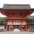 京都紅葉散策2016…