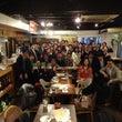 第49回東京法律会計…