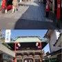 「門前町」の街並み風…