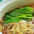 温活 ゴボウ鍋レシピ