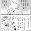 日本人は食品サンプル…