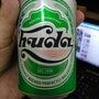 ベトナムハノイで飲め…