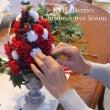 大満足のクリスマスツ…